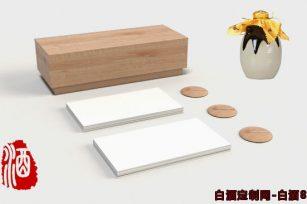 陈年白酒原浆 配上定制酒包装木盒的格调情怀
