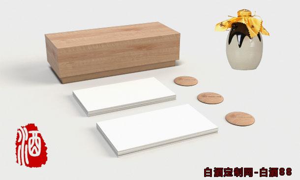 定制白酒原浆木盒包装