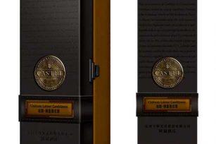 硬壳白酒酒盒定制化的意义和价值