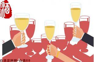 酒宴中酒量不行的人怎么办?