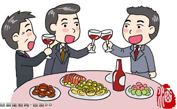 酒宴上的礼仪文化