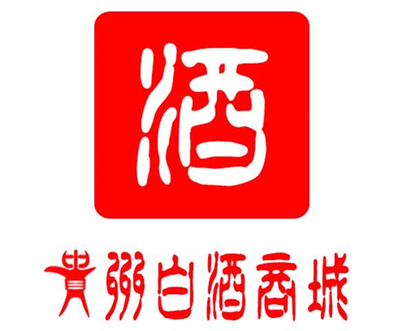 贵州白酒商城酒标