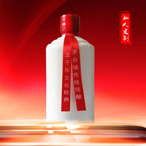 白酒定制步骤