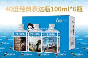 江小白小曲白酒粮食酒高粱酒语录瓶清香型40度100ml*6瓶整箱