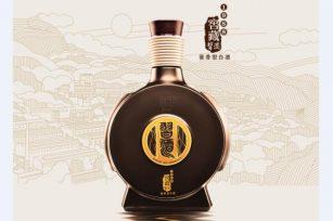 贵州茅台集团 习酒窖藏1988 酱香型 53度白酒 雅致版 单瓶装500ml