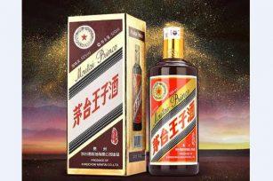 贵州茅台王子酒53度酱色500ml酱香型白酒礼盒包装