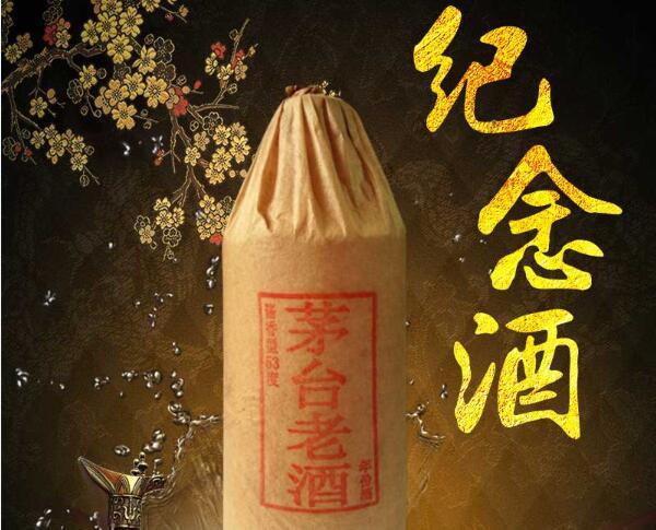 陈酿原浆白酒定制