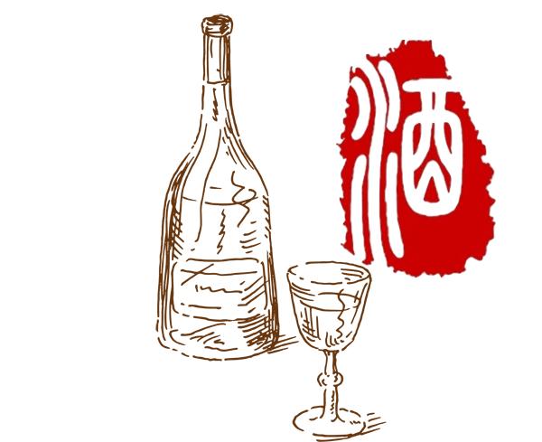 白酒瓶定制