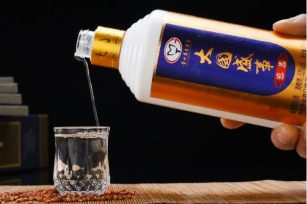 大国盛事 感恩酒 贵州酱香型53度纯粮食固态发酵原浆高粱酒 礼盒装