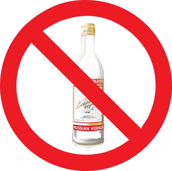 哪些人不宜喝白酒