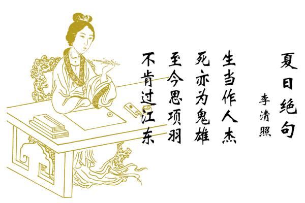 李清照的爱情史