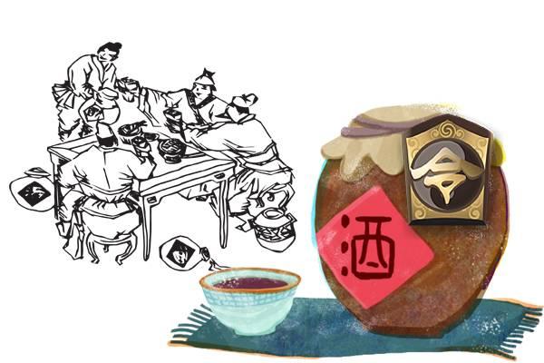 古人酒局中有一种行酒令叫文思雅令