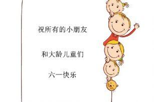 你的修养就是给孩子最好的礼物
