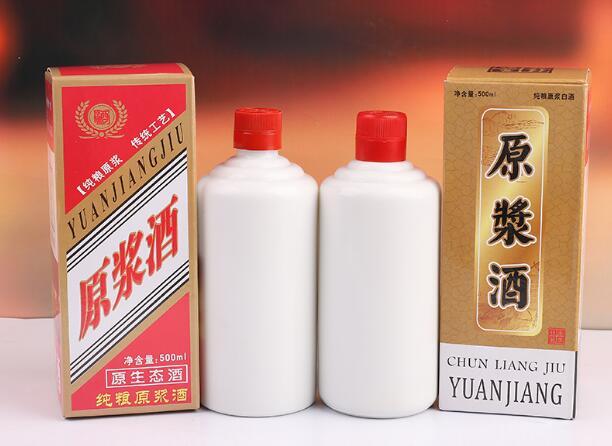 白酒包装盒定制