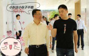 茅台董事长李保芳拜访刘强东