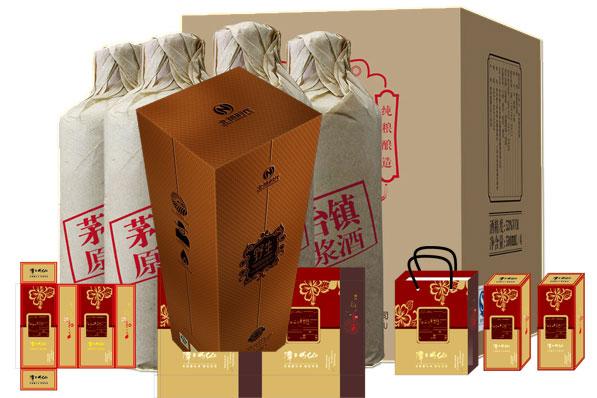 定制礼品酒包装盒