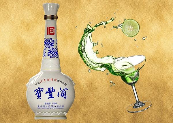 宝丰酒赞助白酒鸡尾酒大赛