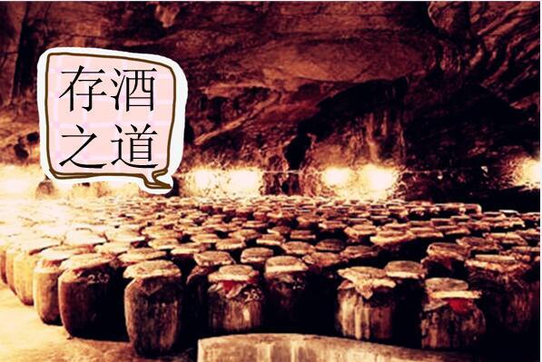 散装白酒的储存方法