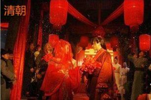 计划一个不一样的婚礼——清朝的婚礼步骤