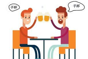 有朋自远方来,岂能无私人订制酒?——相对小酌,不亦乐乎?
