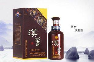 贵州茅台酒51度茅台汉酱酒500ml酱香型白酒 单瓶礼盒装价格