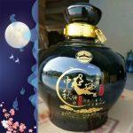 中秋节定制白酒