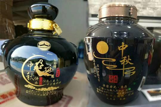 中秋节节日定制白酒