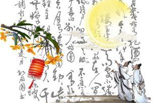 白酒文化 你知道与中秋节有关的诗词有哪些吗?