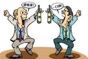 探寻男人为什么喜欢喝酒,男人喝酒是为了什么