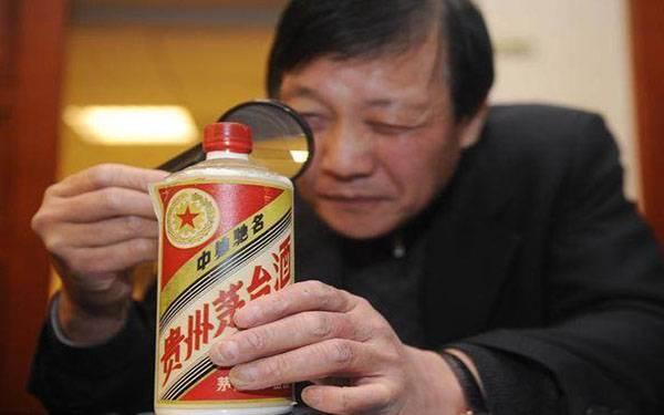 低端白酒鉴别出质量真伪