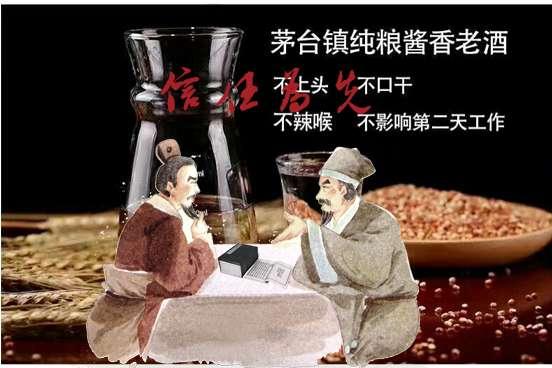 陈年老酒年份酒
