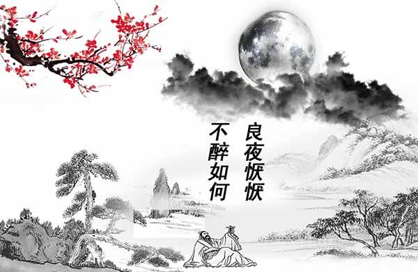关于中秋节的诗词