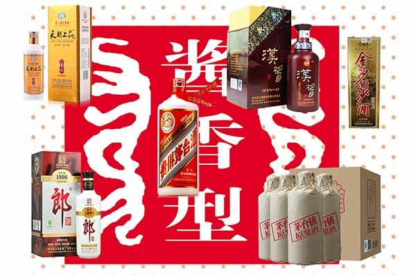 哪些酱香型白酒比较好喝?