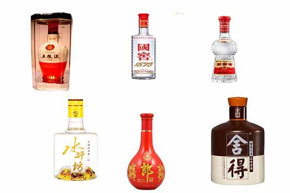四川名酒排行榜