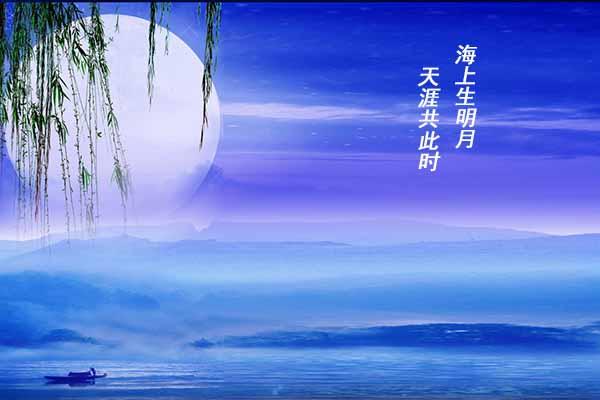 异乡的中秋节