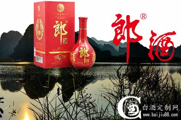 酱香型白酒三大品牌之郎酒
