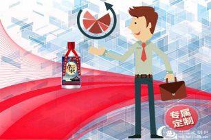 为什么要选择定制酒?因为个性化的定制消费时代已经悄然来临