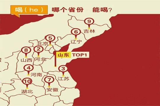 中国比较能喝酒的是哪些地方