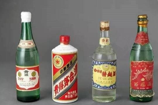 中国四大名酒是哪四种