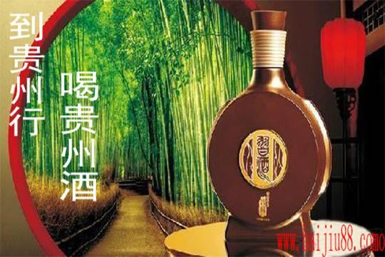 贵州白酒推荐