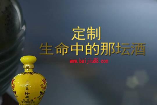 贵州定制酒公司