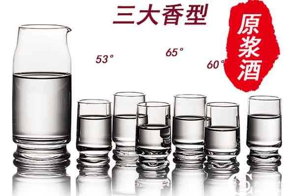 三大香型白酒原浆酒度数