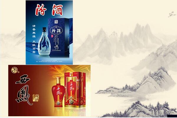西凤酒和汾酒哪款好?