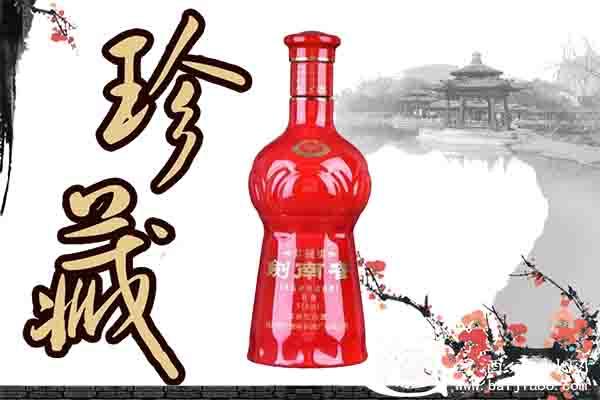 浓香型白酒排名之吉剑南春