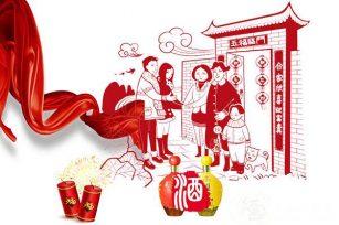 一分钟告诉你过一个传统春节拜年礼物送什么白酒好