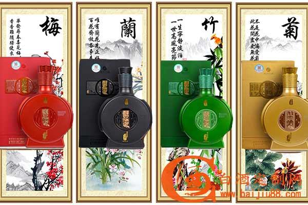 习酒窖藏1988梅兰竹菊