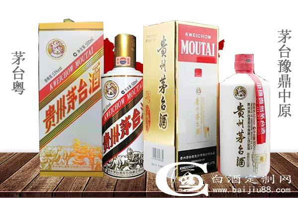 茅台省份纪念酒