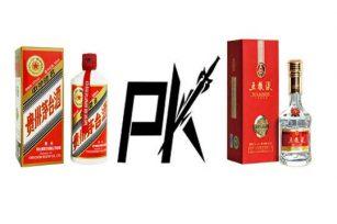 茅台和五粮液两者之间哪一个品牌更有收藏价值?