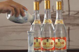 带你迅速了解汾酒都有什么样的特点和风格