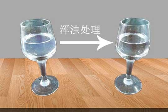 白酒降度不浑浊的解决方法
